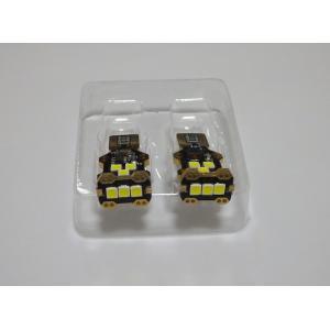 T16・バックランプ専用/Epistar 3030 monster LED(9pcs)/800LM・6500K|mine-shop
