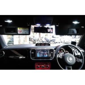 フォルクスワーゲン ザ・ビートル/LED (SMD) ルームランプセット/VW The Beetle・16CBZ/16CPL|mine-shop