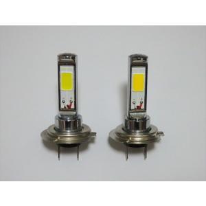 LEDフォグランプ/POWER COB LED/クローム加工/1200LM〜1500LM(ホワイト・イエロー)H7|mine-shop