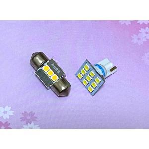 日産リーフ LED(SMD) ルームランプセット!! Nissan LEAF(AZE0/後期)「タイプ2」|mine-shop