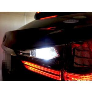 LEXUS RX450h・RX200t バックランプ専用LED/CSP2020・1200LM/驚異の明るさ/GYL2#・AGL2# mine-shop 02