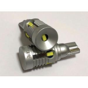 LEXUS RX450h・RX200t バックランプ専用LED/CSP2020・1200LM/驚異の明るさ/GYL2#・AGL2# mine-shop 04