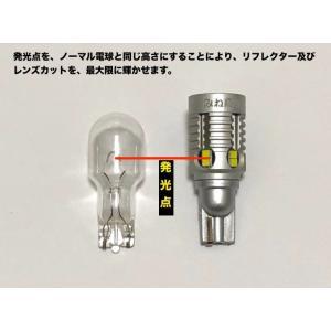 LEXUS RX450h・RX200t バックランプ専用LED/CSP2020・1200LM/驚異の明るさ/GYL2#・AGL2# mine-shop 07