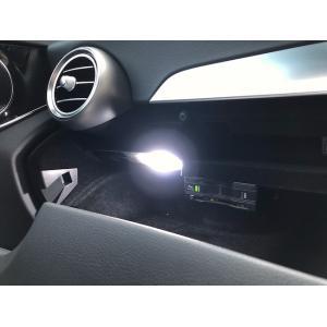 メルセデスベンツ Cクラス W205/Epistar 3030 monster LEDラゲッジ&グローブボックスランプ/Benz-C/W205|mine-shop