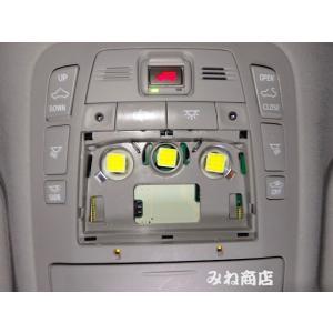 20系マジェスタ/2,5W POWER COB LED フロントルーム&スポットランプ/200 CROWN MAJESTA/URS206・UZS207|mine-shop