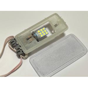 21系クラウン(前期/後期)専用 LED(COB) バニティランプ GRS21#/AWS21#/ARS210|mine-shop