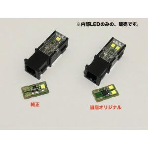 22系クラウン/純正交換用 LED(SMD2835)ドアカーテシランプ/ARS220・AZSH2#・GWS224|mine-shop|02