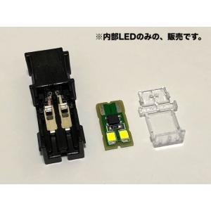 22系クラウン/純正交換用 LED(SMD2835)ドアカーテシランプ/ARS220・AZSH2#・GWS224|mine-shop|03