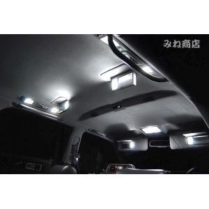 センチュリー 専用/High Lumen LEDルームランプセット/CENTURY・GZG50|mine-shop