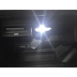 アウディA1/ Epistar 3030 monster LED グローブボックス & ラゲッジルームランプ/AUDI A1(8XCAX)|mine-shop