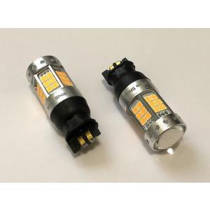 [強烈な輝度 1500ルーメン] 3030 LED 42pcs/1500LM/PWY24W(PYW24W)アンバー(橙) CANBUSキャンセラー内蔵/2個セット|mine-shop