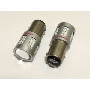 S25/BAY15D(180°ピン段違い/ダブル)Epistar 2835 LED/2個セット(赤)|mine-shop