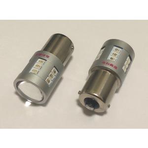 S25/BA15S(180°ピン/シングル)Epistar 2835 LED/2個セット(赤)|mine-shop