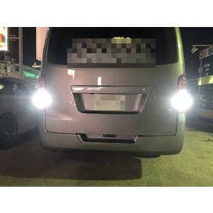 NV350キャラバン/Power Chip 3030LED バックランプ/700LM(6500K)NV350 CARAVAN・E26|mine-shop