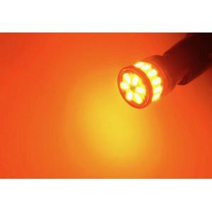 T10/monster 3014 H.L LED(20pcs) 300LM/アンバー(橙)2個セット [T10究極の輝度] mine-shop
