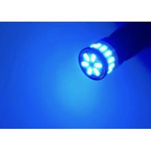 T10/monster 3014 H.L LED(20pcs) 350LM/アイスブルー(青)2個セット [T10究極の輝度] mine-shop