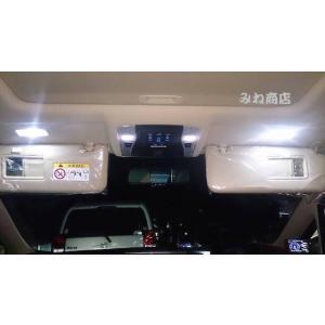 30系アルファード/ヴェルファイア専用 LED(COB) バニティランプ(前期・後期)|mine-shop