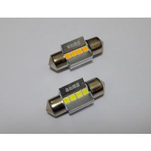 T10 x 31mm/Epistar 3030 monster LED(300LM)/単品 1個(昼白色 6000K/レトロ電球色 4000K)|mine-shop
