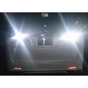 30系アルファード・ヴェルファイア/バックランプ専用LED/CSP2020・1200LM/驚異の明るさ(前期)|mine-shop