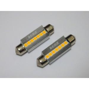 [レトロ電球色 4000K] T10 x 42mm/Epistar 3030 monster LED(400LM)ワーニングキャンセラー内蔵/単品 1個|mine-shop