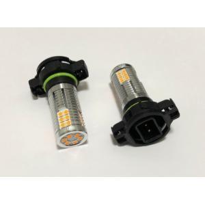 [強烈な輝度 2000ルーメン] Epistar 3030 LED/2000LMアンバー(橙)CANBUSキャンセラー内蔵/PSY24W|mine-shop