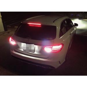 メルセデスベンツ Cクラス S205・ステーションワゴン/LEDバック(リバース)ランプ/Benz-C S205 ステーションワゴン|mine-shop