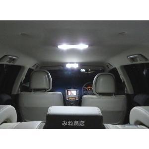 アベンシス SMD5050フロント&リアルームランプ!! AVENSIS/ZRT272W|mine-shop