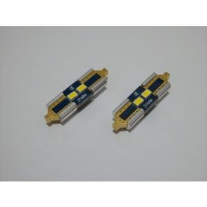 T10 x 31mm/Samsung 3623 Power LED/160LM/6000K(ちらつき点灯/ゴースト点灯/幽霊点灯防止用)単品 1個|mine-shop