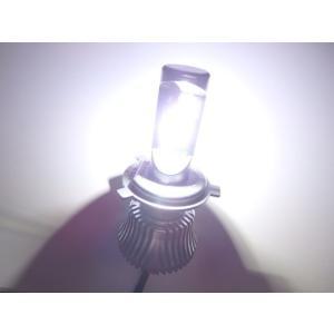 LEDヘッド/RIZING 2/4800lm (6000K) H4 (Hi/Lo) 12V車専用 [正規代理店経由/日本製](車検対応)|mine-shop
