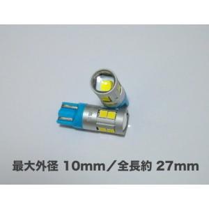 T10/Epistar 3030 Power LED(9pcs) 400LM/色温度 K(ケルビン数)別/2個セット(5500K/6000K/8000K/12000K) mine-shop 02