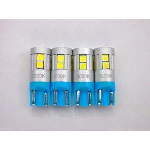 T10/Epistar 3030 Power LED(9pcs) 400LM/色温度 K(ケルビン数)別/2個セット(5500K/6000K/8000K/12000K) mine-shop 03