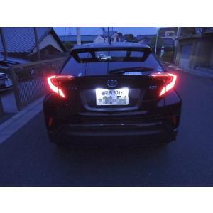 トヨタ C-HR 専用 LED(SMD5050)ナンバー灯 ZYX10/NGX50(全グレード対応)|mine-shop