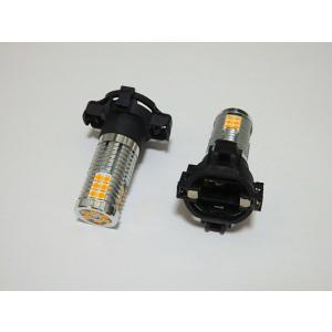 [強烈な輝度 2000ルーメン] Epistar 3030 LED/2000LMアンバー(橙)CANBUSキャンセラー内蔵/PY24W(PYA121)|mine-shop