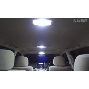 ランクル200(後期/ビッグマイナーチェンジ)AX/GX 専用 Chip On Board LED ルームランプセット/ランドクルーザー|mine-shop