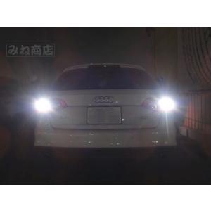 アウディA4/SMD2835バック(リバース)ランプ/AUDI A4/S4 8K (B8) セダン/アバント/後期|mine-shop