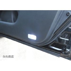 アベンシス LED(SMD)ドアカーテシランプ!! AVENSIS/ZRT272W|mine-shop