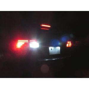 アベンシス High Power 米国 CREE LED バックランプ!! AVENSIS/ZRT272W|mine-shop
