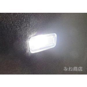 アベンシス 1,5W/SB/SMDトランク灯!! AVENSIS/ZRT272W|mine-shop
