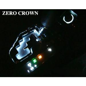 ゼロクラウン 純白光LED!! シフトランプ&シガーランプ!!!! GRS18#|mine-shop