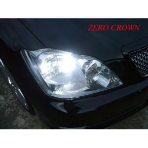 ゼロクラウン/Power SBSMD5050(LED) ポジションランプ!! GRS18# mine-shop