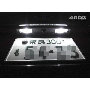 21系クラウンン(前期)専用製作/LED (SMD5630) ナンバー灯/GRS21#・AWS210|mine-shop