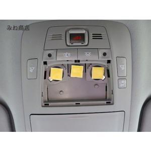 21系クラウン(前期)専用 3,5W POWER COB LED フロントルーム&パーソナルランプ!! GRS21#/AWS210|mine-shop
