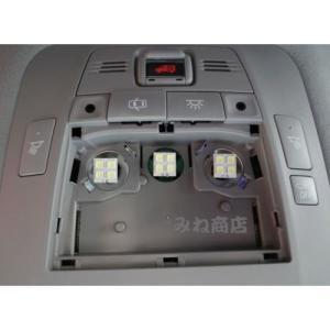 21系クラウン(前期)専用 High Lumen SBSMDフロントルーム&パーソナルランプ!! GRS21#/AWS210|mine-shop