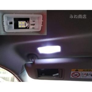 21系クラウン(前期)専用製作LED(SMD)バニティランプ&リア読書灯!! GRS21#/AWS210|mine-shop
