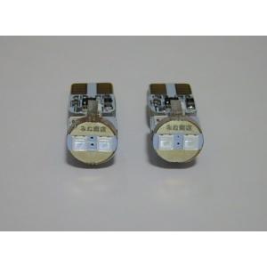 21系クラウン(前期/後期)Epistar 3030 Power LED ドアミラーウエルカムランプ GRS21#/AWS21#/ARS210|mine-shop|05