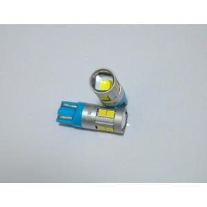 20系クラウン GRS20#・GWS204/ポジションランプ/Epistar 3030 Power LED(9pcs) 400LM|mine-shop|04