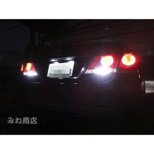 21系クラウン(前期/後期)バックランプ専用LED/CSP2020・1200LM/驚異の明るさ/GRS21#/AWS21#/ARS210|mine-shop