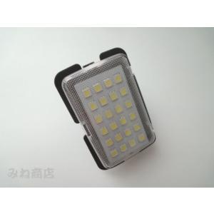 200クラウン LED(SMD)トランク灯!! GRS20# / GWS204(爆光24連タイプ)|mine-shop