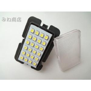 200クラウン LED(SMD)トランク灯!! GRS20# / GWS204(爆光24連タイプ)|mine-shop|03