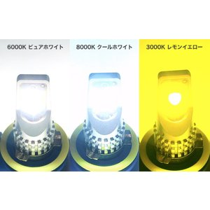 レクサスCT(前期/中期) [強烈な輝度 2500ルーメン] LEDフォグランプ/Epistar 3030 LED(ホワイト・イエロー)LEXUS CT200h|mine-shop|04